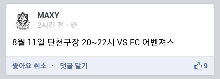 130810 MAXY vs FC Avengers