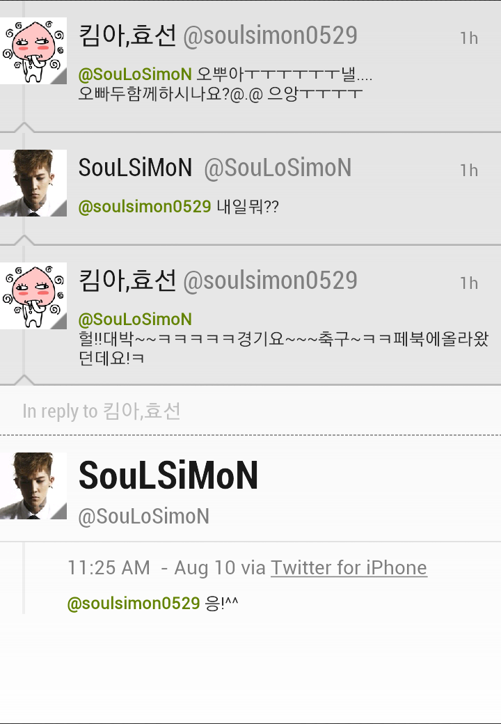 130810 Simon tweets to fan